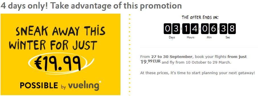 Распродажа Vueling