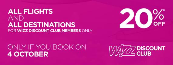 Wizz air — только сегодня скидка 20% на все направления для членов клуба