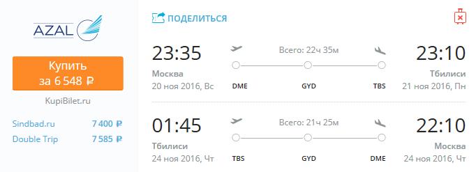 Дешевые авиабилеты в италию из новосибирска