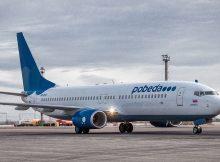 Выбирайте авиабилеты из Москвы в Бишкек от 7051 RUR